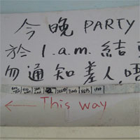 party-this-way-fb